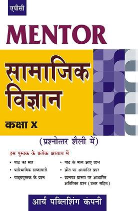 APC Mentor Samajik Vigyan Class-X (Hindi)