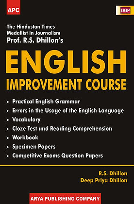 English Improvement Course
