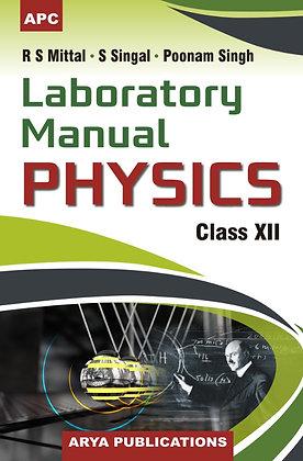 Laboratory Manual Physics Class- XII