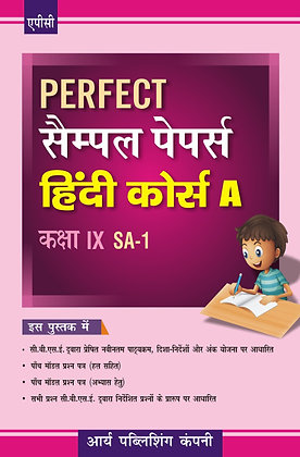 Perfect Sample Papers Hindi Course A Class IX (SA-1)