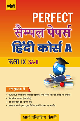 Perfect Sample Papers Hindi Course A Class IX (SA-II)