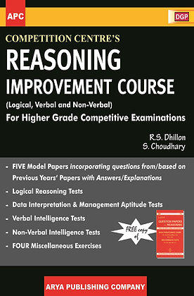 Competition Centre's Reasoning Improvement Course (Logical Verbal and Non-Verbal