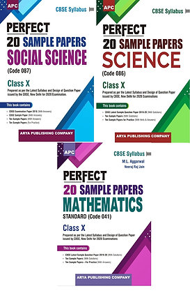 APC Perfect 20 Sample Papers Mathematics(Standard),Science,Social Science CBSE