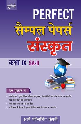 Perfect Sample Papers Sanskrit Class IX SA-II