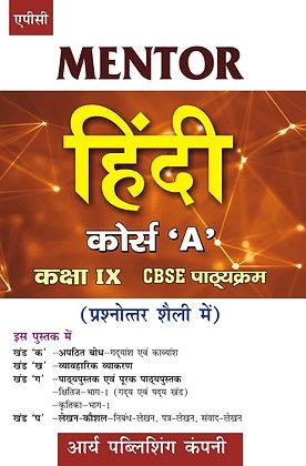 APC Mentor Hindi Course 'A' CBSE Pathyakram ( Prashnottar Shelly) Class- IX (Hi