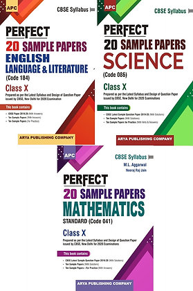 Perfect 20 Sample Paper CBSE Maths(Standard),Science,English Lang&Literature