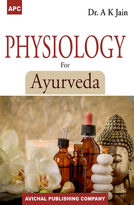 Physiology For Ayurveda