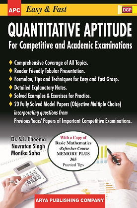 Easy & Fast Quantitative Aptitude (For Competitive and Academic Examinations)