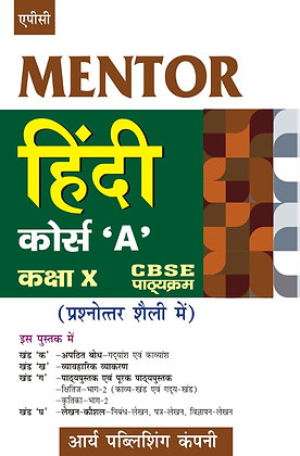 APC Mentor Hindi Course 'A' CBSE Pathyakram ( Prashnottar Shelly) Class- X