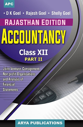 Accountancy, Part-II, Class-XII (Rajasthan Edition)