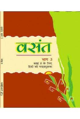 Vasant - Hindi