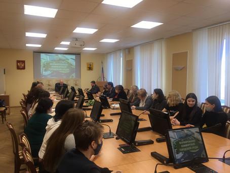 Началась учеба волонтеров проекта «ФКГС»