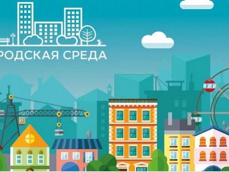 Заседание координационного совета глав муниципалитетов Архангельской области