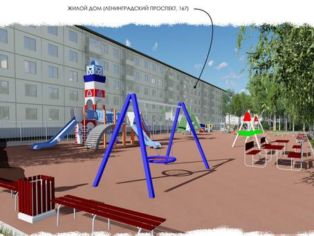 Детская площадка и спортивный сектор в благоустроенном парке имени Ленина
