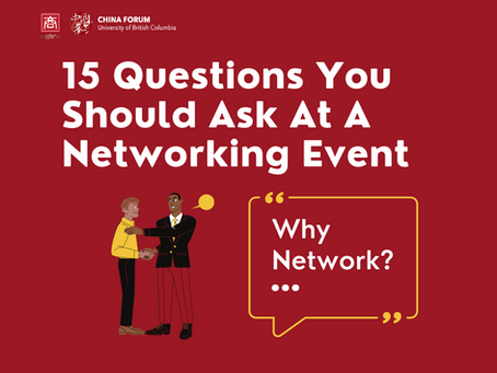 15 Questions You Should Ask At A Networking Event