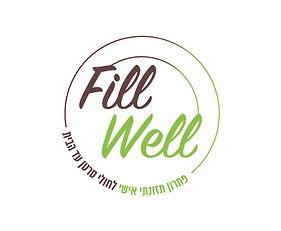 fillwell