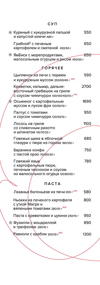 Main_A4_21.04-02.jpg
