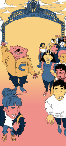 Calling All Bears COVER Daily Cal