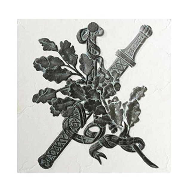 Sword In A Vine