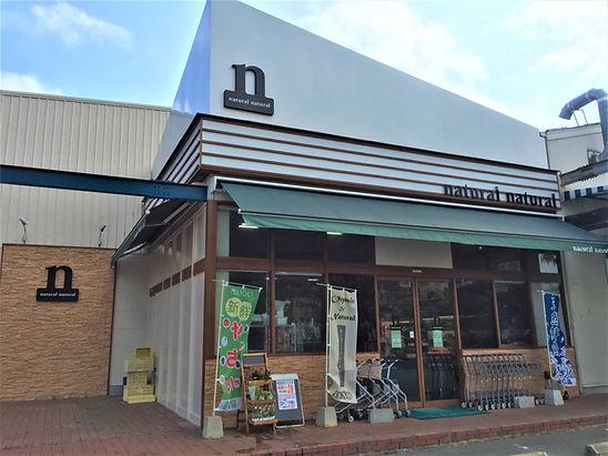 マリナ通り店2.jpg