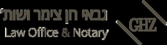 Ovadia Logo.png