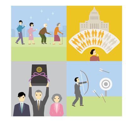 選挙特設サイト イラスト