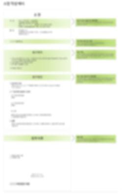 소장3_수정.jpg