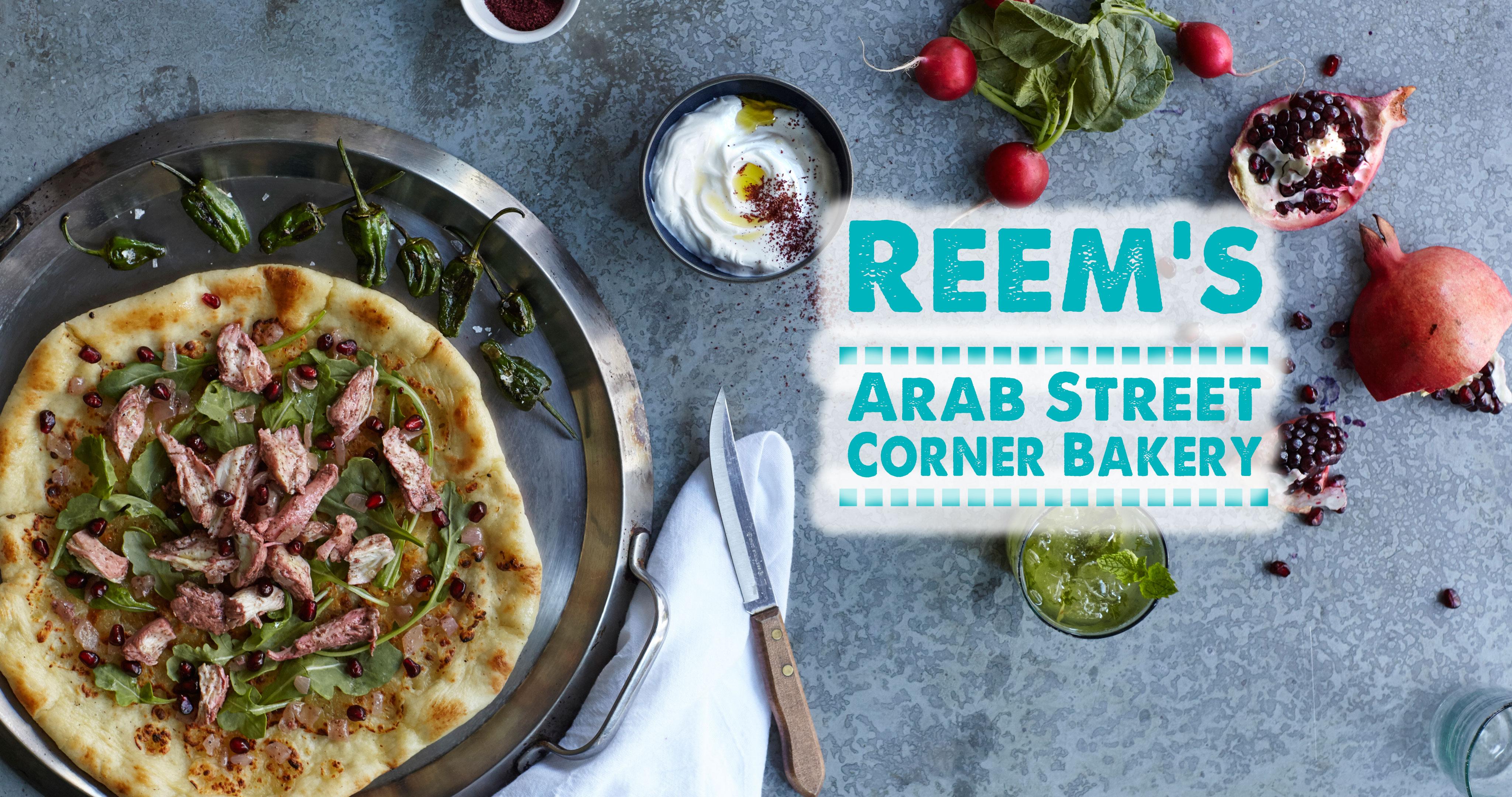 Reem's Bakery