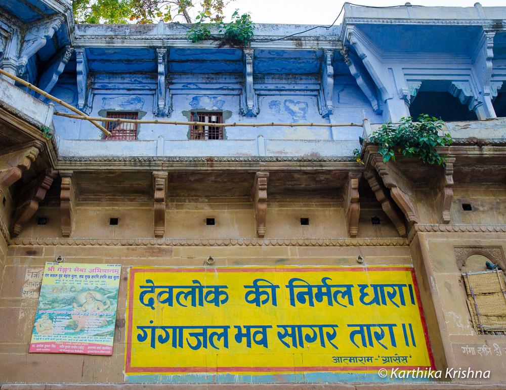 Benaras, India