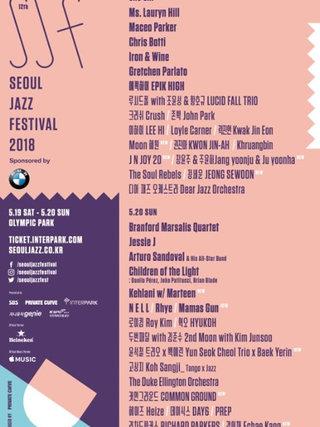 SEOUL JAZZ FESTIVAL 2018