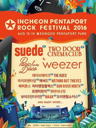 PENTAPORT ROCK FESTIVAL 2016