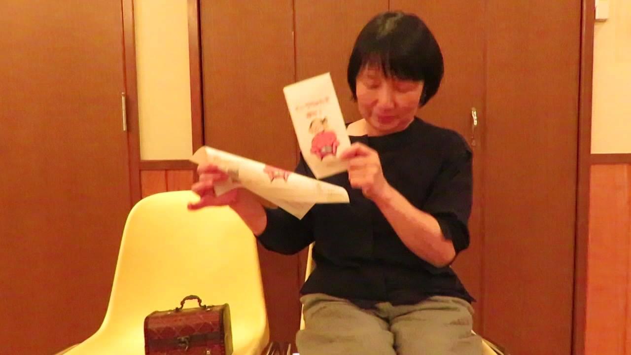 キリフリ谷の藝術祭 付録ゲーム 「イーラちゃんを探せ!」のお知らせですー! #キリフリ谷の藝術祭 #イーラちゃんを探せ #日光霧降高原 #日光 #nikko