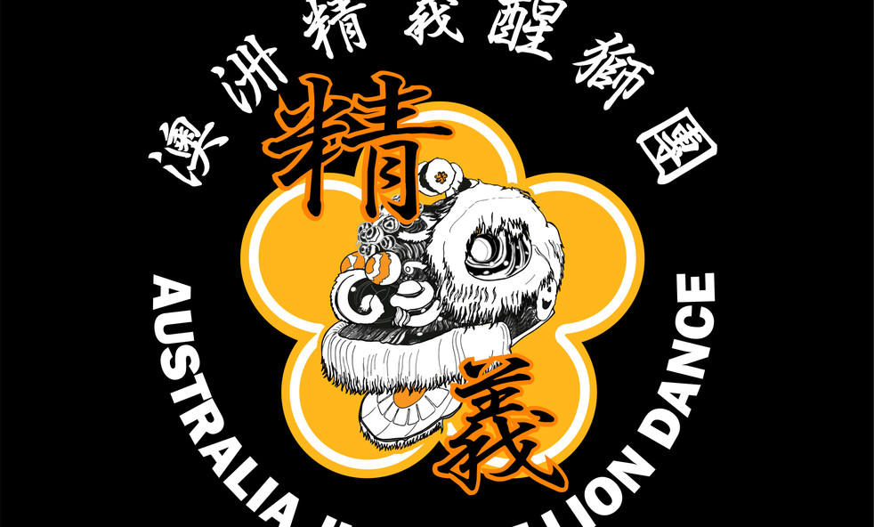 Jing Yee - Logo - Editing.jpg