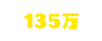 text_DL_210519_001.png