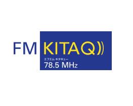4/9 19:00よりラジオ出演しました(FM KITAQ 78.5MHz)