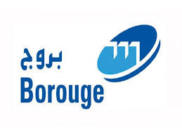 Borouge.jpg