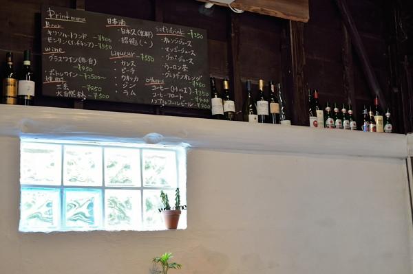 屋久島食事処の店内風景