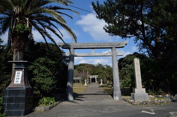 屋久島益救神社の鳥居
