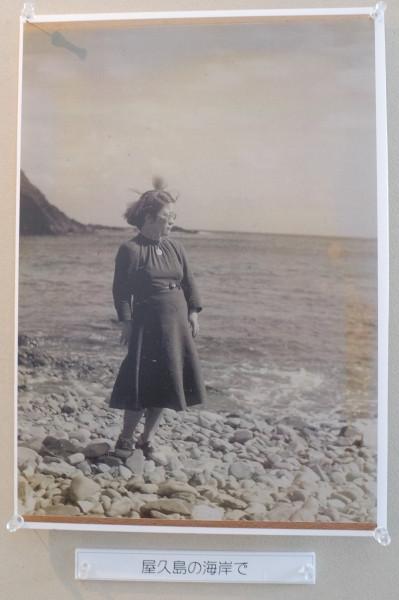 屋久島の海岸で林芙美子