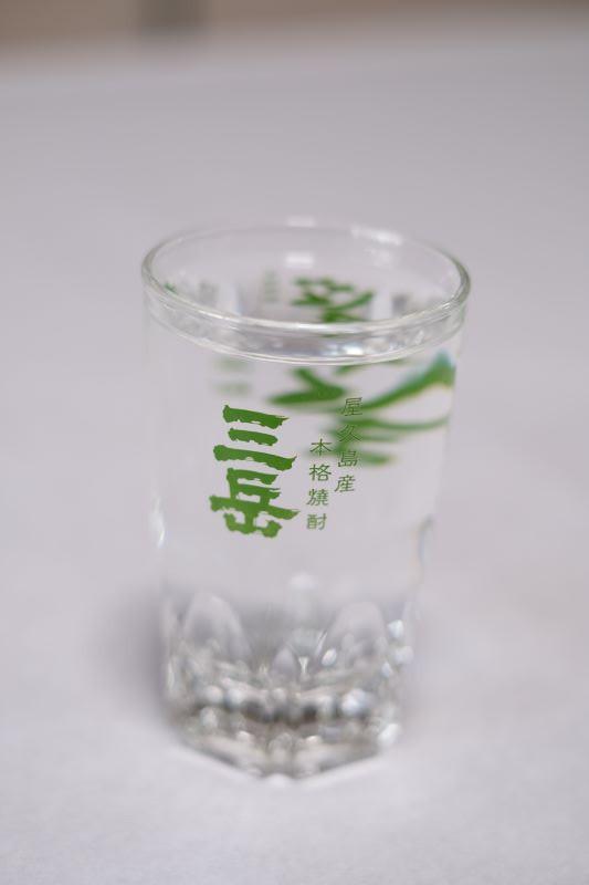 屋久島名産品お土産に三岳グラス