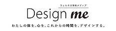 Designme_S.png