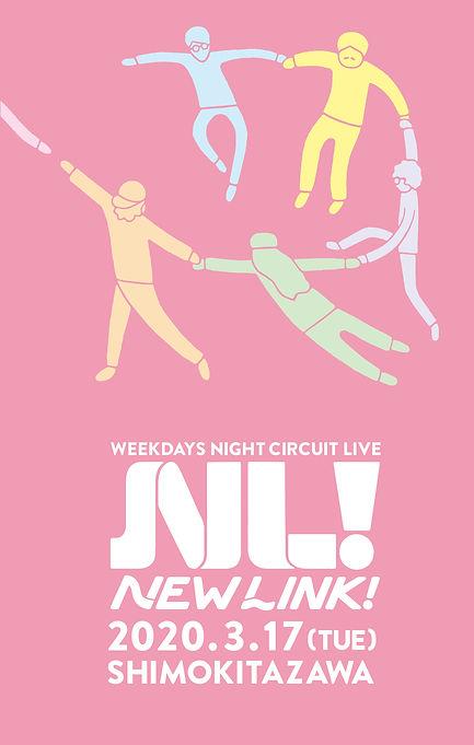 newlink_web_top.jpg