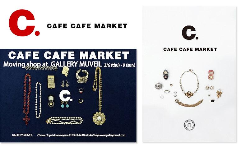cafecafemarket.jpg
