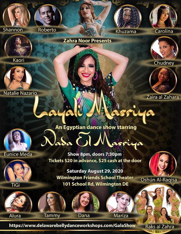layali-masriya-galashow-2020-min.jpg