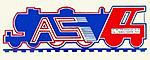 AS 0 gauge logo