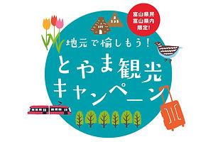 campaign_logo.jpg