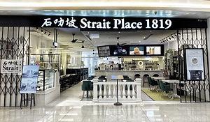 Strait Place 1819 VivoCity