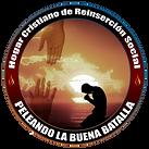 LOGO PELEANDO LA BUENA BATALLA.png