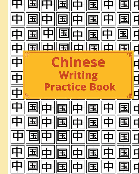 Chinese Character Practice Book.jpeg