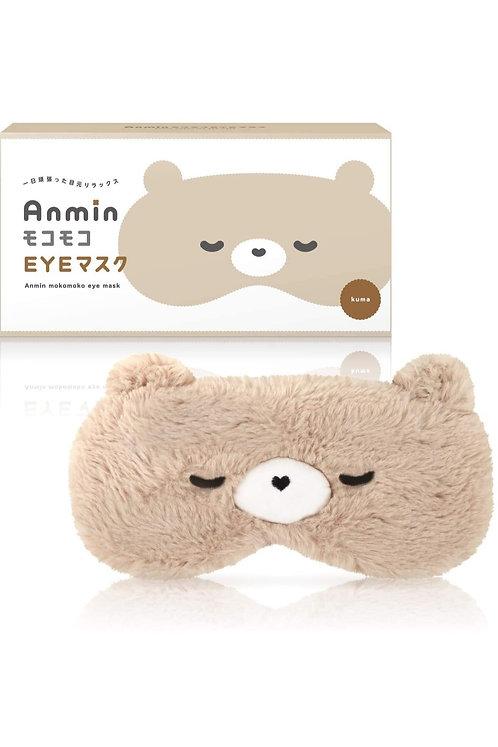 Anmin Mokomoko Hot Eye Mask (USB rechargeable)
